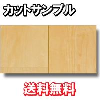 SMPL-RS-HM【カットサンプル】