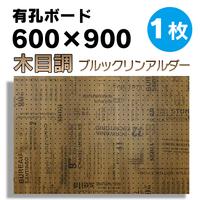 UKB-600900-2422-53