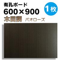 UKB-600900-1901-39