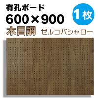 UKB-600900-2281-121