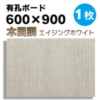 UKB-600900-2545-26