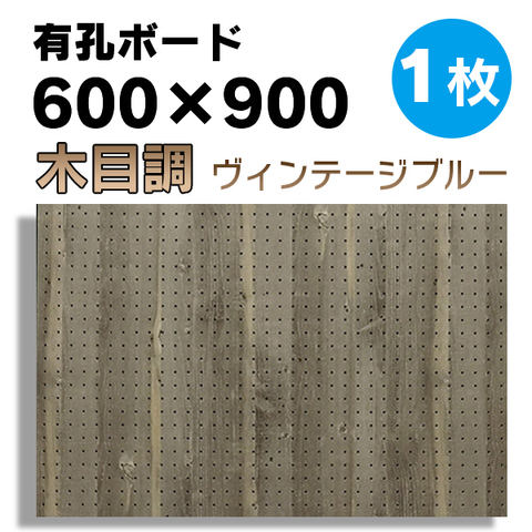 UKB-600900-2544-42