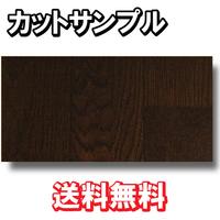 SMPL-KH-OMD 【カットサンプル】
