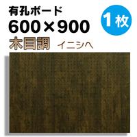 UKB-600900-IS-414M