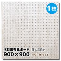 UKB-900900-SW-2436