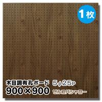 UKB-900900-IS-424M