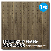 UKB-900900-2544-42