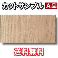 SMPL-YN7701-33【カットサンプル】