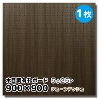 UKB-900900-2300-32
