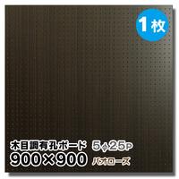 UKB-900900