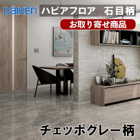 YE33-SC【お取り寄せ商品】【捨貼用】