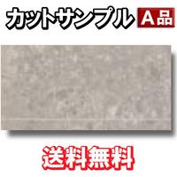 SMPL-YE33-SC【カットサンプル】