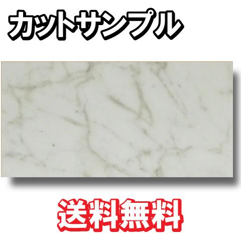 【カットサンプル】