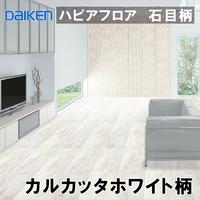 YE33-SA【お取り寄せ商品】【捨貼用】
