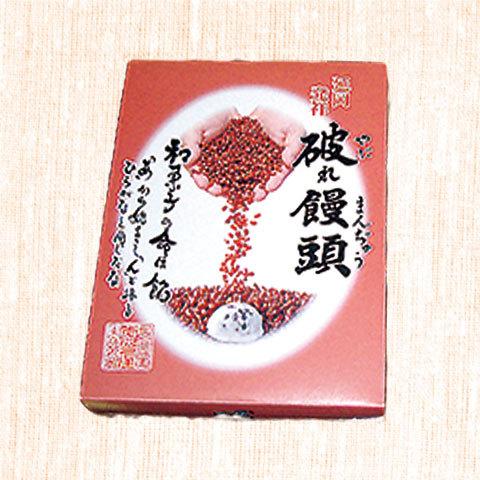 破れ饅頭(12個入)