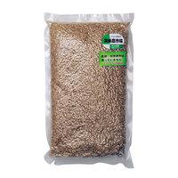 玄米1kg