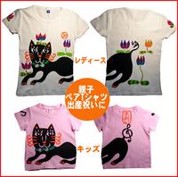 黒猫ペアルックTシャツ