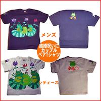 蓮蛙ペアルックTシャツ