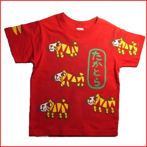 名入れTシャツ出産祝い 子供服 名入れ 寅寅Tシャツ