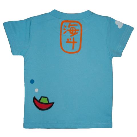 名入れTシャツ出産祝い 子供服 名入れ お船Tシャツ