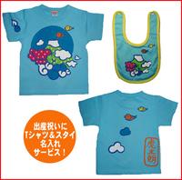 富士山Tシャツ&スタイセット