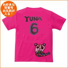 パンダ背番号tシャツ