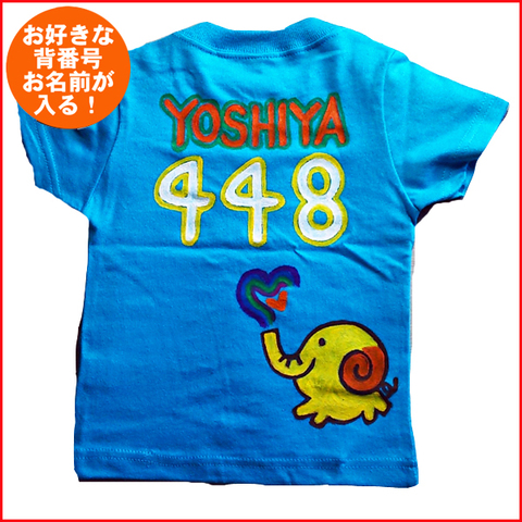 象チーム背番号名入れ tシャツ オリジナル お好きな背番号が入る!出産祝いに
