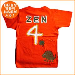 恐竜背番号tシャツ