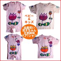 蓮と象ペアルックTシャツ ロンパース