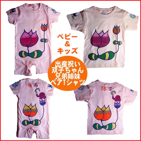 蓮と象姉妹 ペアtシャツ