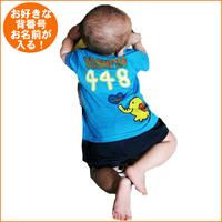 象チーム背番号Tシャツ お好きな背番号が入る!出産祝いに