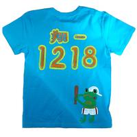 野球カエルチーム背番号Tシャツ お好きな背番号が入る!
