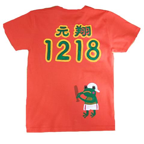 野球カエル背番号 tシャツ オリジナル  お好きな背番号が入る!