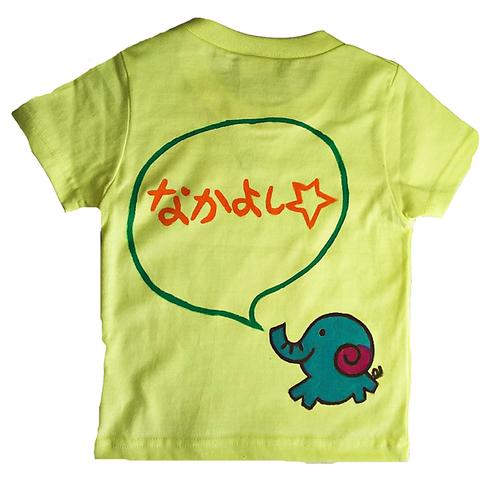 お好きなメッセージが入る!兄弟姉妹ペアメッセージTシャツ