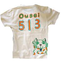 招き猫チーム背番号Tシャツ お好きな背番号が入る!