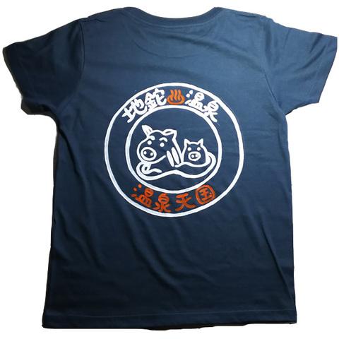 温泉好きな方に 温泉天国Tシャツ