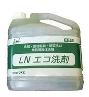 リブネット エコ洗剤 5kg 1ケース