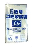 透明ゴミ袋 0.045×90L TH-90 1ケース