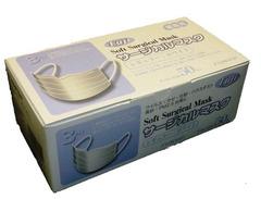 フジソフトサージカルマスク3層ホワイト(レギュラー) 1ケース