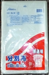 半透明ゴミ袋 0.035×45L SJ-2 1ケース