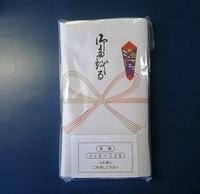 名刺入れ付タオル200匁 10枚入