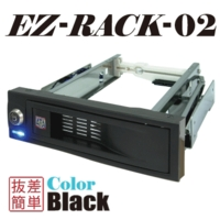 EZ-RACK-02LB リムーバブルケース