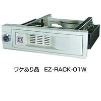 EZ-RACK-01W【ワケあり品】