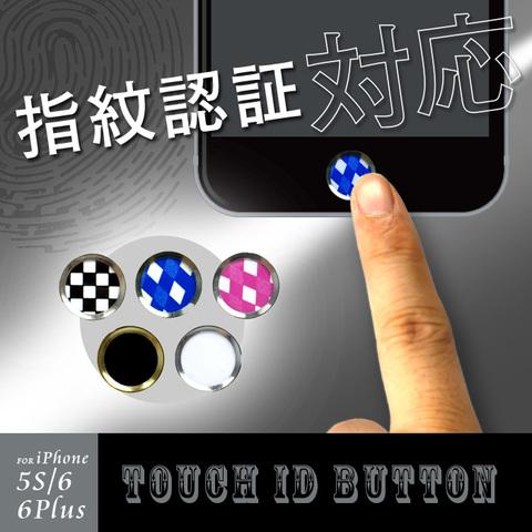 iPhone6//6S/5s指紋認証対応ホームボタンシール
