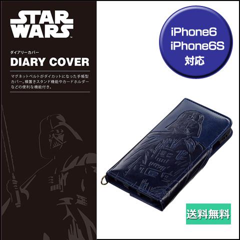 iPhone 6S/6用  【スターウォーズ】ネイビー【送料無料】