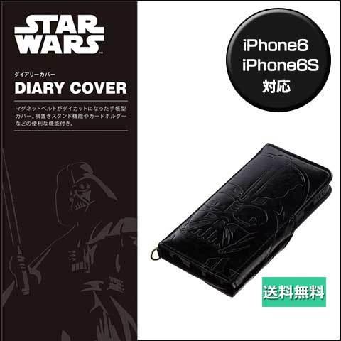 iPhone 6S/6用  【スターウォーズ】ブラック【送料無料】