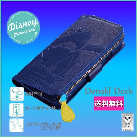 iPhone 6S/6用  Disney iCoin.DIARY COVER 【Donald Duck】【送料無料】
