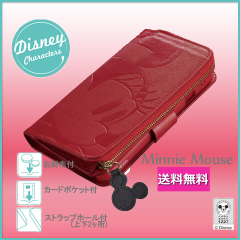 iPhone 6S/6用  Disney iCoin.DIARY COVER 【Minnie Mouse】【送料無料】
