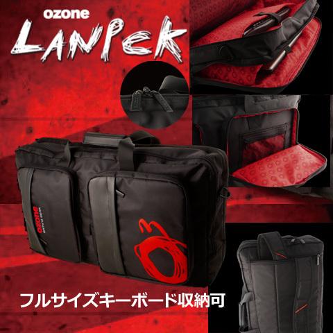 バックパック【OZONE LANPCK】