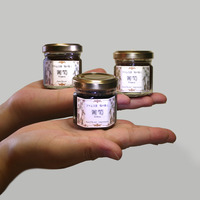 BS03203 葡萄ジャム 狐の香り かわいい小瓶 3本セット 32gx3本